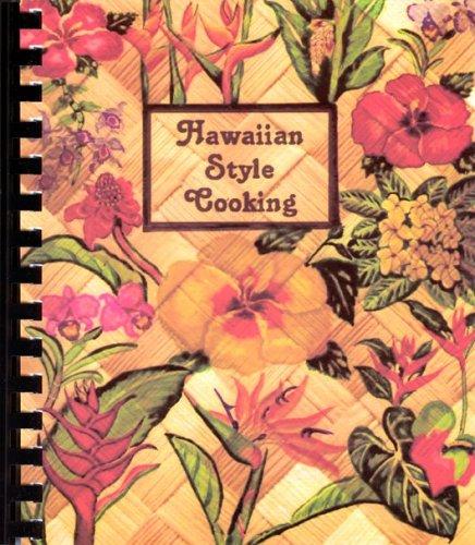 9780967048109: Hawaiian Style Cooking