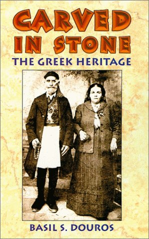 9780967059310: Carved in Stone : The Greek Heritage