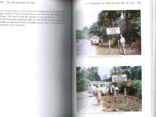 9780967252711: Mine Eyes Have Seen the Glory: A Medical Missionary's African Challenges