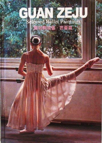 9780967450124: Guan Zeju: Selected Ballet Paintings