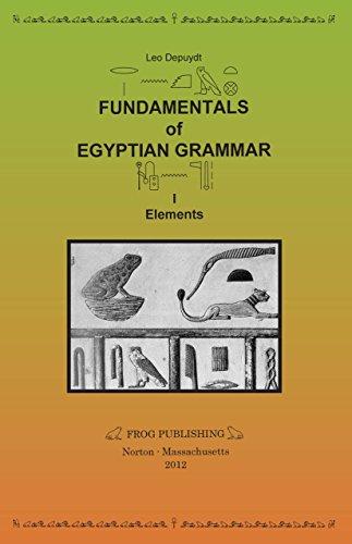 9780967475110: Fundamentals of Egyptian Grammar I: Elements