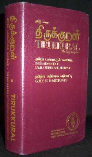 9780967621203: Tirukkural Handbook of Tamil Culture and Heritage