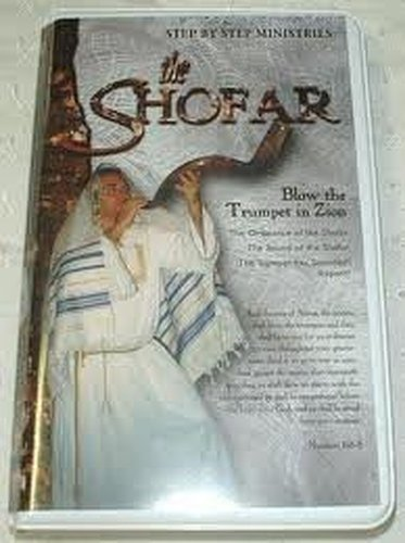 9780967638027: The Shofar [VHS]
