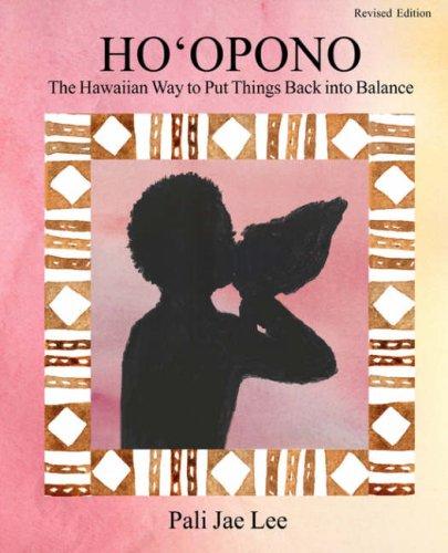 9780967725376: Ho'opono