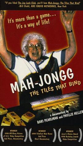 9780967791005: Mah-Jongg: The Tiles That Bind [VHS]