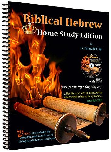 9780967972688: Biblical Hebrew Home Study