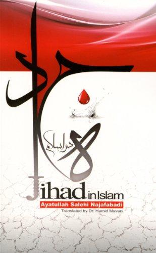 9780968086858: Jihad in Islam