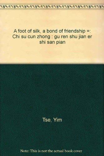 A foot of silk, a bond of: Tse, Yim