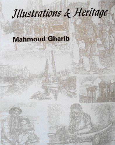 Illustrations & Heritage: Mahmoud Gharib