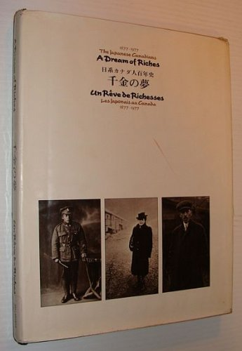 9780969070801: A dream of riches: The Japanese Canadians, 1877-1977