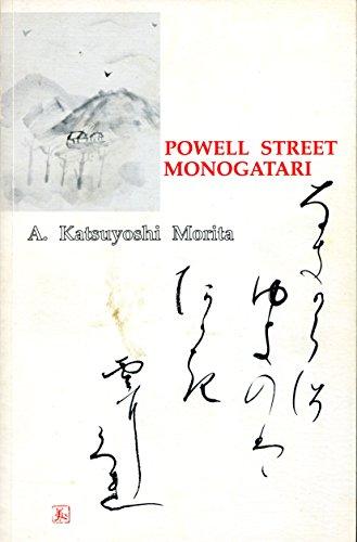 Powell Street monogatari: Katsuyoshi Morita