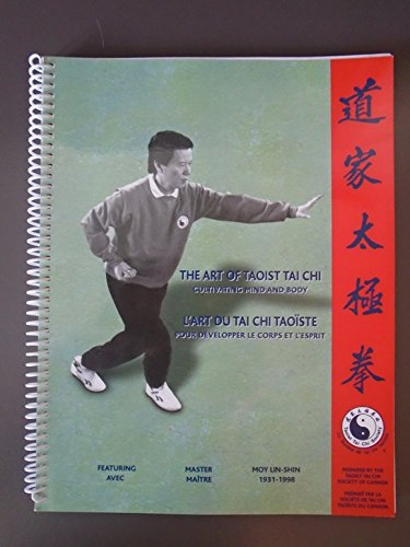 The Art Of Taoist Tai Chi: Cultivating: John Panter