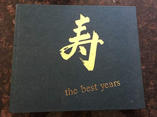 The best years: The First Japanese Canadian: Jacqueline Hayami-Stevens