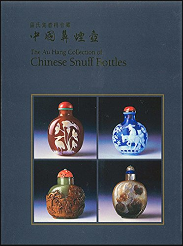 9780969643104: The Au Hang Collection of Chinese Snuff Bottles
