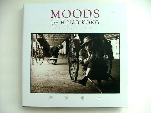 Moods of Hong Kong: Carol Kurtz