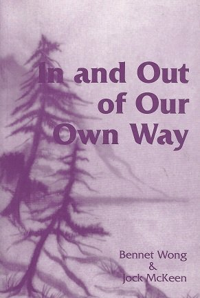 9780969675525: In and Out of Our Own Way