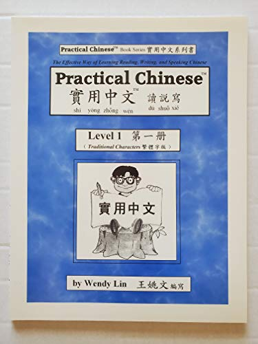 9780970121806: Practical Chinese: Traditional Character for Level 1