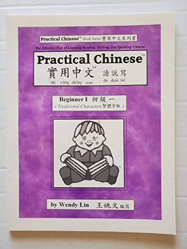 9780970121882: Practical Chinese: Traditional Character for Beginners I