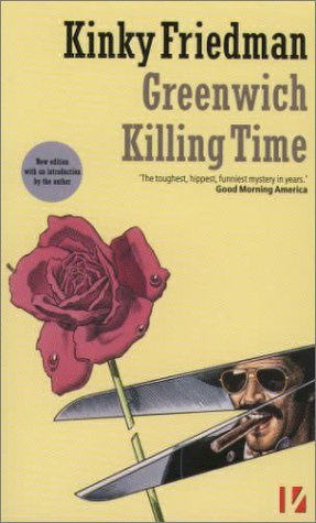 9780970238306: Greenwich Killing Time