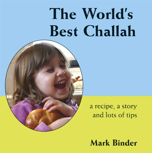 9780970264220: The World's Best Challah