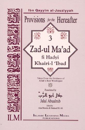 9780970376626: Zad-ul Ma`ad fi Hadyi Khairi-l `Ibad