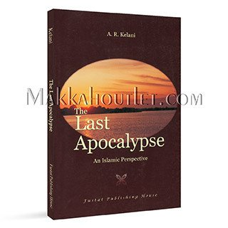 9780970376671: The Last Apocalypse: An Islamic perspective