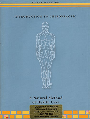 9780970383938: Introduction to Chiropractic