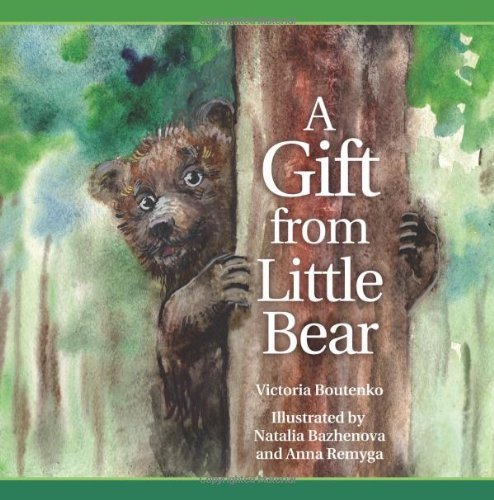 9780970481948: A Gift from Little Bear - AbeBooks - Victoria