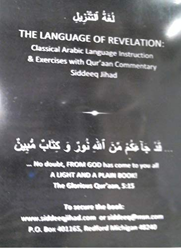 9780970482914: The Language of Revelation: Classical Arabic Instruction With Exercises And Qur'aan Commentary