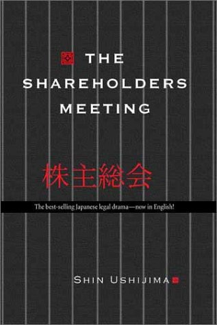 9780970602626: The Shareholders Meeting
