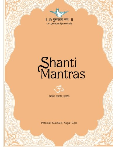 9780971012837: Shanti Mantras: Reflective thoughts to pacify human suffering
