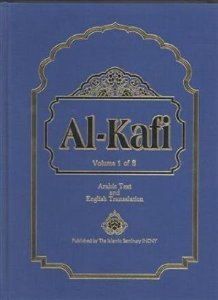 9780971014435: Al-Kafi (Arabic Text & English Translation) (Al-Kafi (Arabic Text & English Translation), 2) (Al-Kafi (Arabic Text & English Translation), 2)