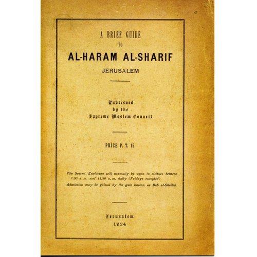 9780971051171: A Brief Guide to al-Haram al-Sharif - Temple Mount Guide