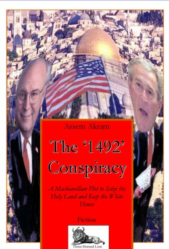 The '1492' Conspiracy: Assem Akram