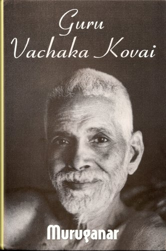 9780971137189: Guru Vachaka Kovai (The Garland of Guru's Sayings)