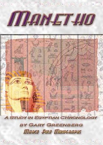 Manetho's Chronology Restored: How Ancient Scribes Garbled: An Accurate Chronology of Dynastic Egypt (Marco Polo Monographs) (0971468370) by Gary Greenberg; Sheldon Lee Gosline