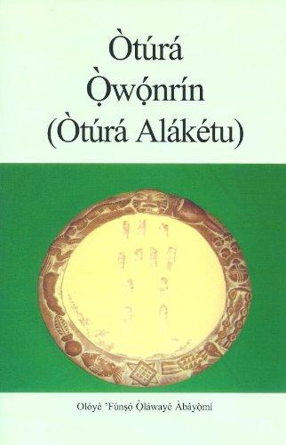 9780971494985: Otura Owonrin (Otura Alaketu)