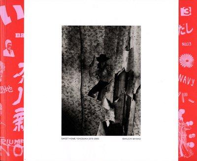 Miyako Ishiuchi: Sweet Home Yokosuka, 1976-1980, Limited: Miyako Ishiuchi
