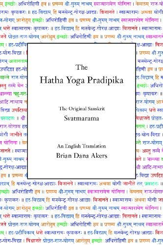 9780971646605: The Hatha Yoga Pradipika