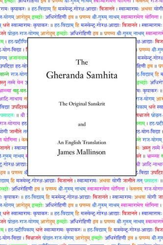 9780971646629: The Gheranda Samhita
