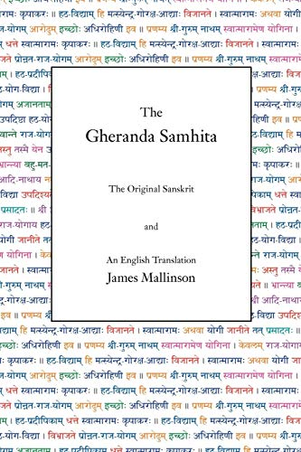 9780971646636: The Gheranda Samhita