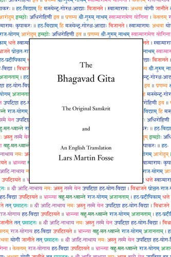 9780971646667: The Bhagavad Gita: A New Translation of Ancient India's Song of God, Krishna and Arjuna's Dialogue in the Classic Epic of Hinduism, the Mahabharata, Including the Original Sanskrit in Devanagari
