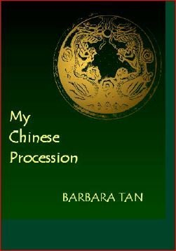 9780971720510: My Chinese Procession