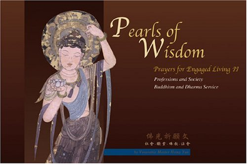 9780971749566: Pearls of Wisdom: Prayers for Engaged Living 2 (Chinese Edition)