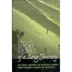 Short Stories of a Long Journey: An: Elaine Bakal, Zelda