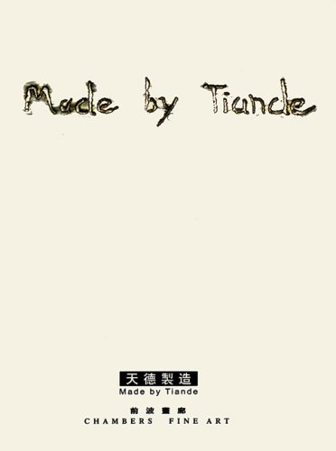 9780971922945: Made by Tiande: Works by Wang Tiande