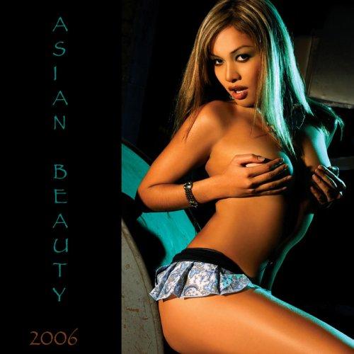 9780971924260: 2006 Asian Beauty Calendar