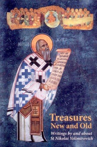 9780971950597: Treasures New and Old from St. Nikolai Velemirovich