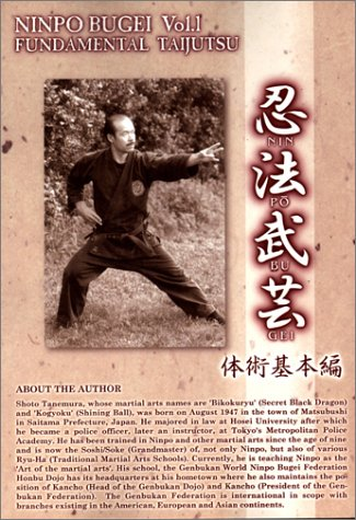 9780972088411: Ninpo Bugei Vol.1 Fundamental Taijutsu