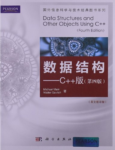 9780972129480: Data Structures and Other Objects Using C++ (4th Edition)